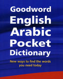 Goodword English Arabic Pocket Dictionary
