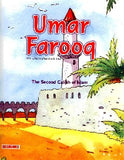 Umar Farooq: The Second Caliph of Islam