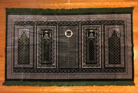 Group Prayer Mat