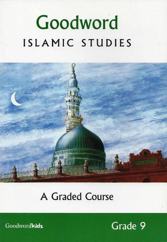 Islamic Studies - Gr. 9 Graded Course