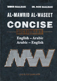 Al-Mawrid Al-Waseet Concise English-Arabic/Arabic-English Dictionary