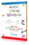 Arabic Writing Workbook