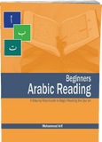 Beginner's Arabic Reading