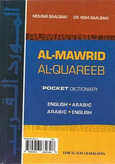 Al-Mawrid Al-Quareed Pocket English-Arabic and Arabic-English Dictionary