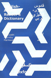Oxford English-Arabic Readers Dictionary