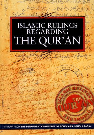 Islamic Rules Regarding the Qur'an