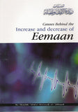 Causes Behind the Increase and Decrease of Eemaan