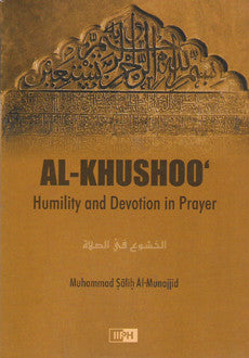 Al-Khushoo': Humility and Devotion in Prayer