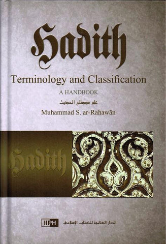 Hadith: Terminology and Classification
