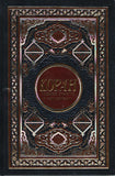 Russian Translation of the Quran