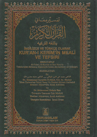 Arabic-Turkish-English Quran Translation