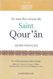Arabic-French Quran Translation