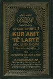 Albanian Translation of the Quran