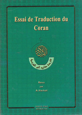 French Translation of the Quran with Transliteration
