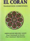 Spanish Translation of the Quran