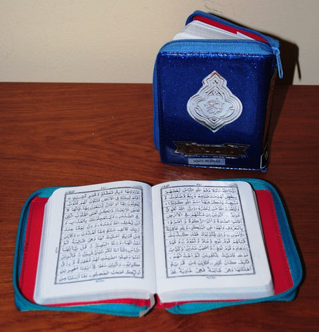 Code 19: 13-line Urdu Script Quran with Zipper