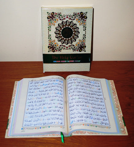 13-line Urdu Script Quran With Colour Coded Tajweed Rules