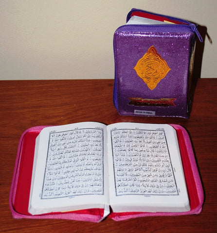Code 119: 13-line Urdu Script Quran with Zipper