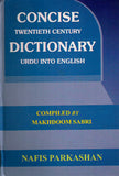 Concise Twentieth Century Dictionary-Urdu into English