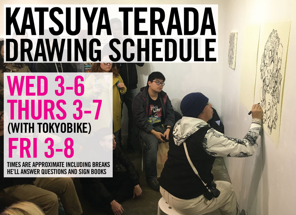 Katsuya Terada Live Drawing Schedule This Week