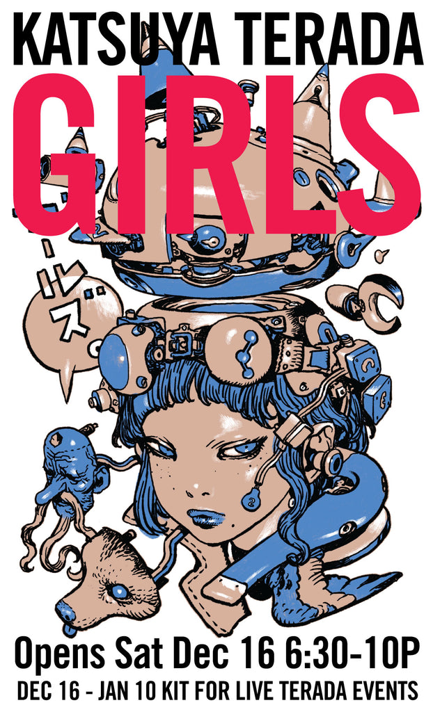 GR2: Katsuya Terada Girls Solo Exhibition Opens Dec 16th 6:30-10pm