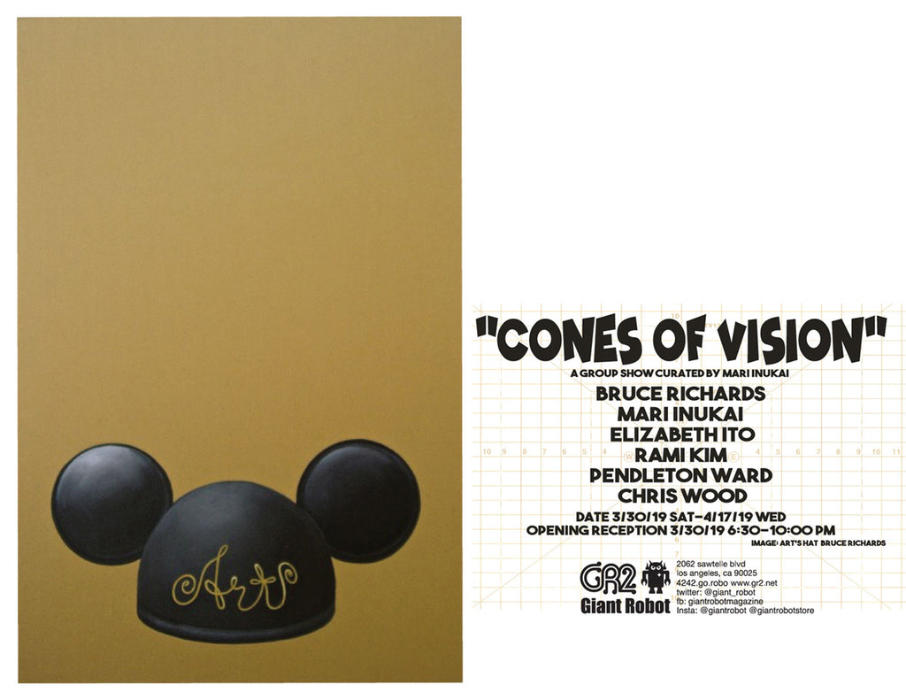 Cones of Vision Group exhibition curated by Mari Inukai