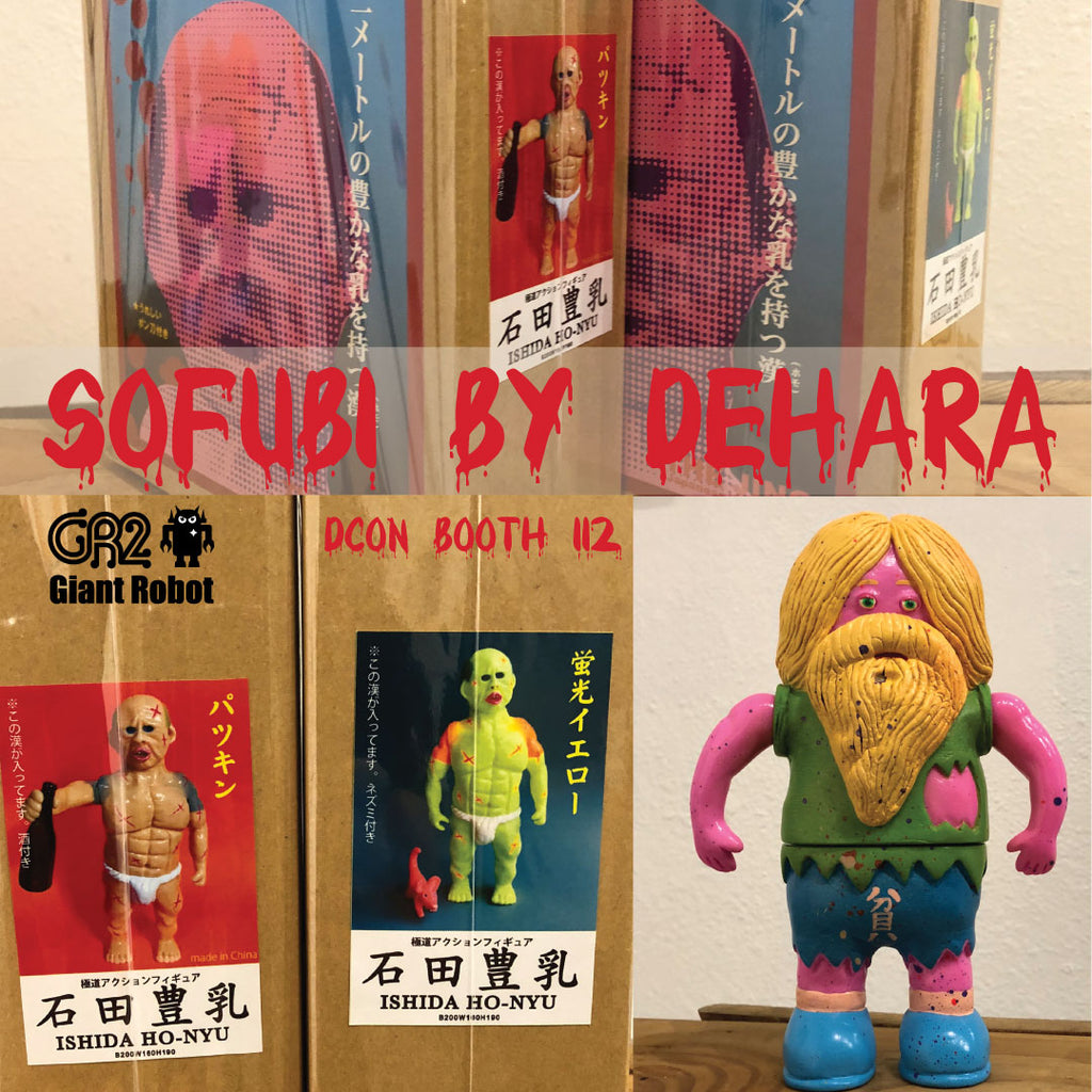 Sofubi by Yukinori Dehara at Giant Robot D-Con 2017 Booth 112