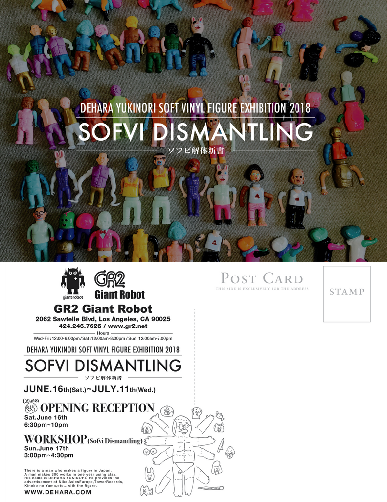 Yukinori Dehara Sofvi Dismantling Exhibition June 16-July 11, 2018