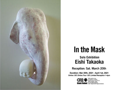 In the Mask - Solo Exhibition by Eishi Takaoka