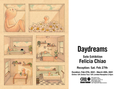 Daydreams Solo Exhibition by Felicia Chiao