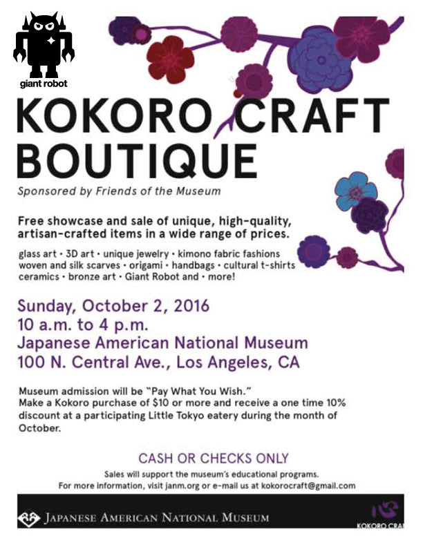 Giant Robot at the Kokoro Craft Boutique at JANM Oct 2
