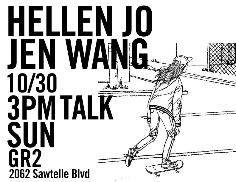 Hellen Jo x Jen Wang at GR2 Video and Audio