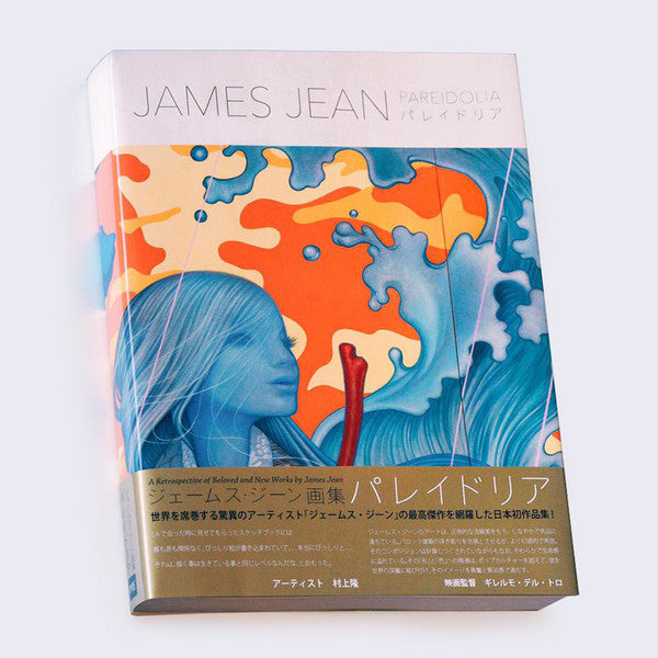 James Jean Signs New Pareidolia Book