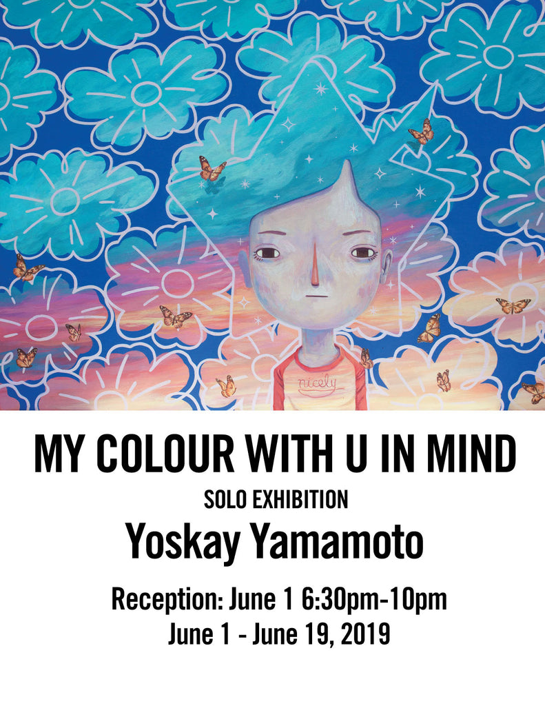 My Colour With U in Mind - Solo Exhibition by Yoskay Yamamoto