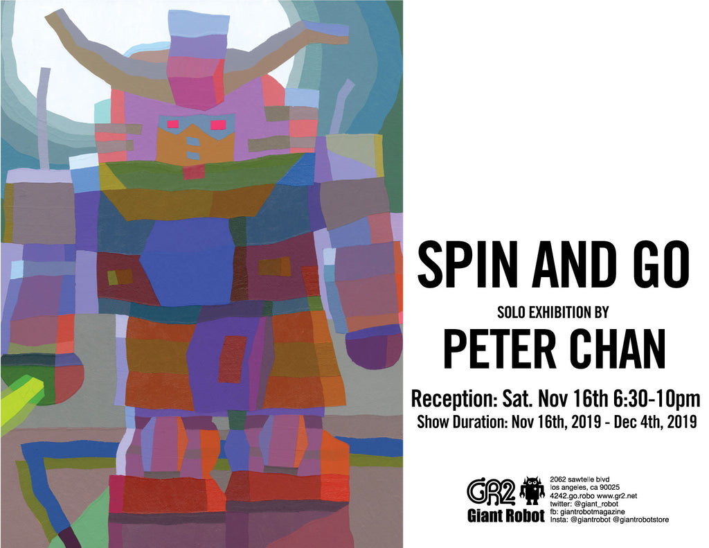Spin and go - Solo Exhibition by Peter Chan Begins Nov 16th, 2019