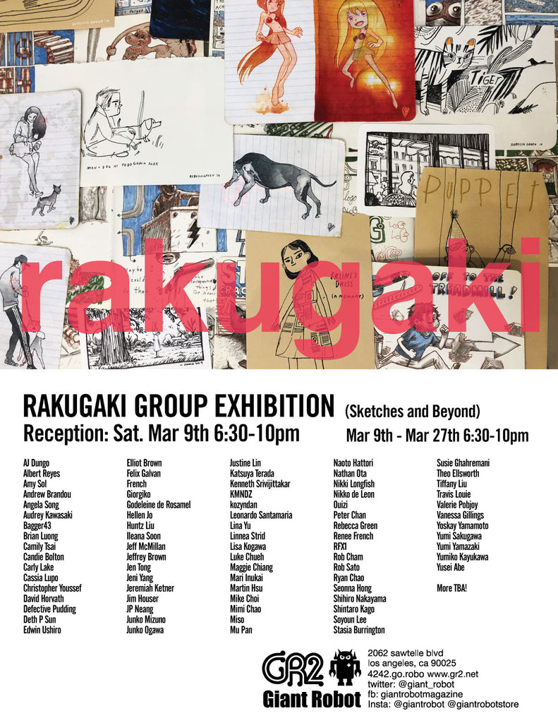Rakugaki (Sketches and Beyond) Group Exhibition March 9th