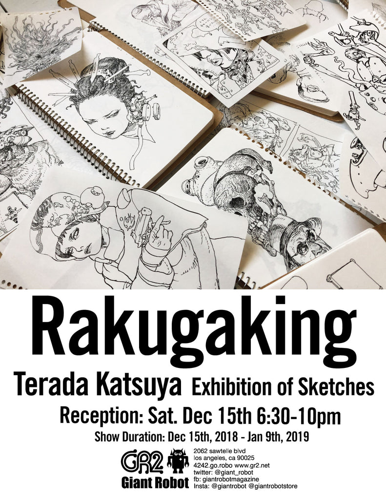 Rakugaking: Terada Katsuya Exhibition of Sketches, Begins Dec 15th - GR2