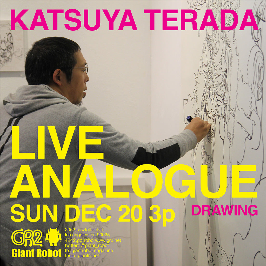 Katsuya Terada - Live Analogue Drawing Dec 20th 3pm