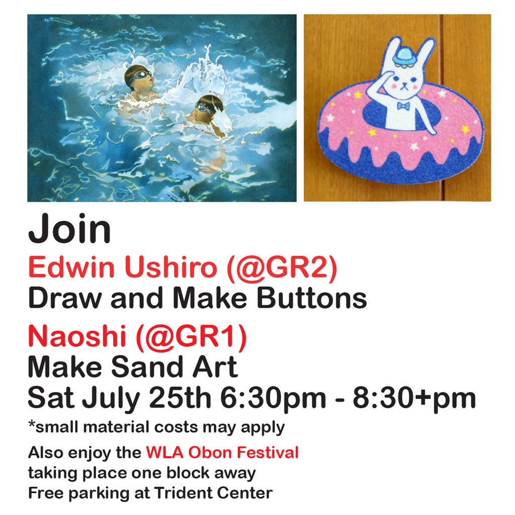 Meet Edwin Ushiro and Naoshi this Weekend at Giant Robot