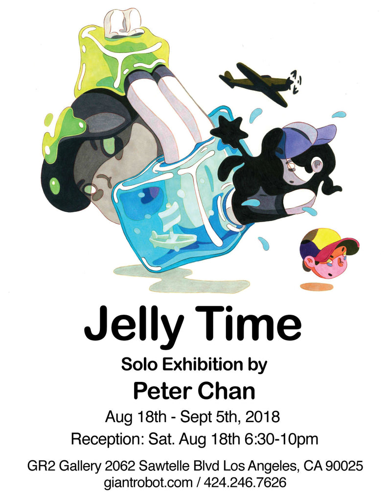 GR2: Jelly Time Solo Exhibition by Peter Chan
