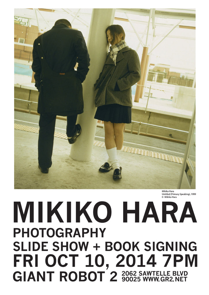 GR2: Fri Oct 10 7PM - Mikiko Hara Photo Slide Show + Book Signing