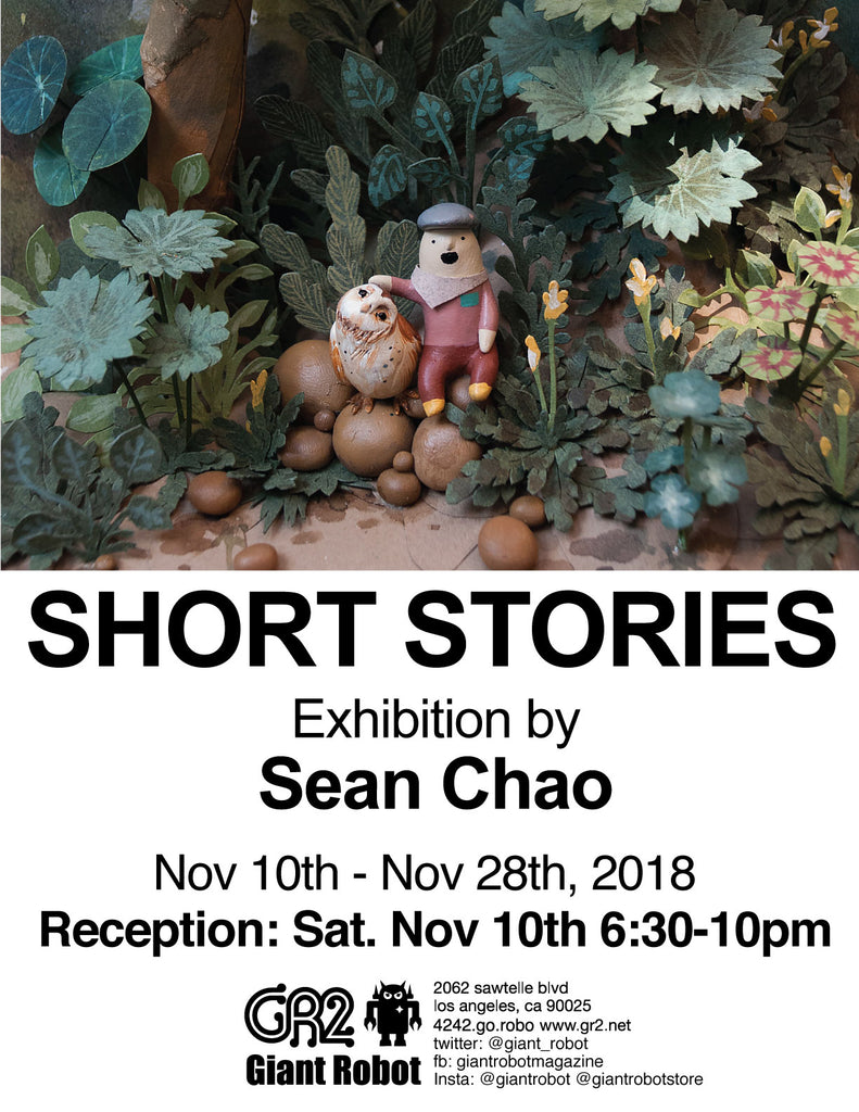 Short Stories Solo Exhibition by Sean Chao