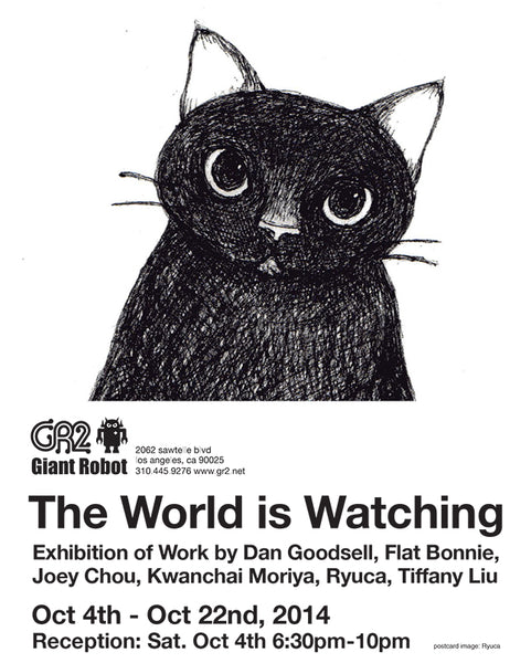 GR2: The World is Watching - A Group Exhibition