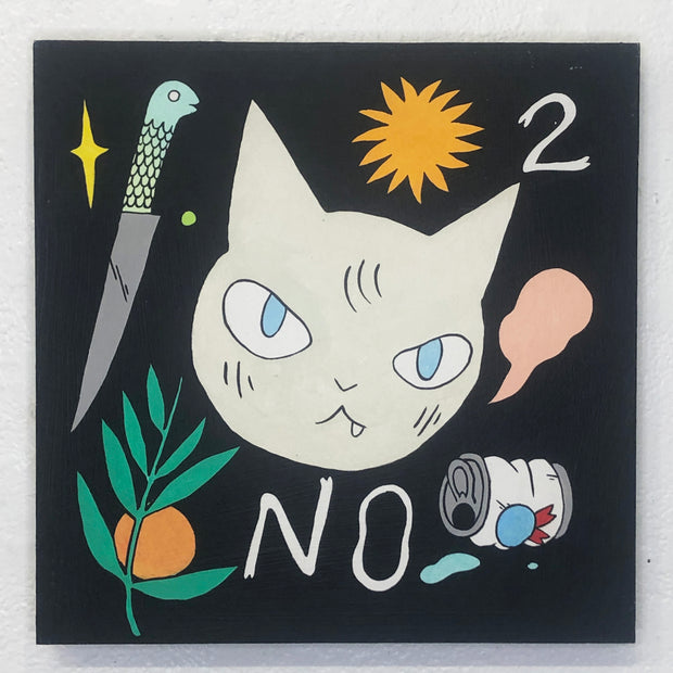 "Deth P. Sun - #09 - ""No"" Cat"