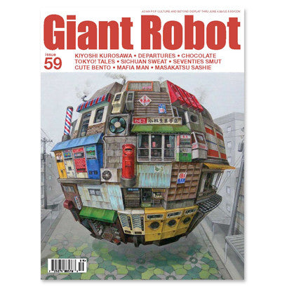 Giant Robot - Issue #59