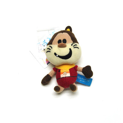 Nikonikopun Plush Keychain (Cat)