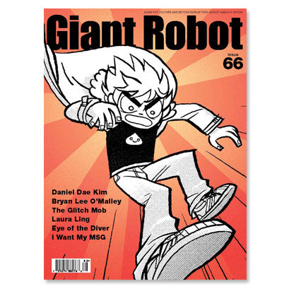 Giant Robot - Issue #66