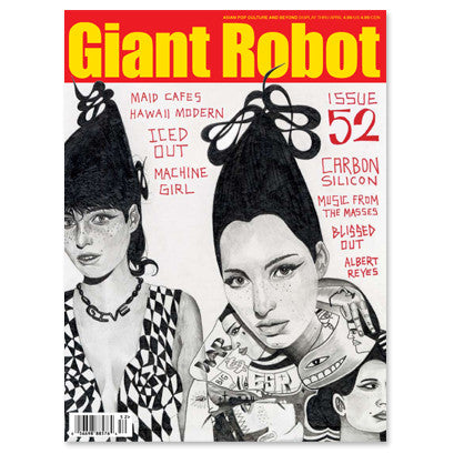 Giant Robot - Issue #52