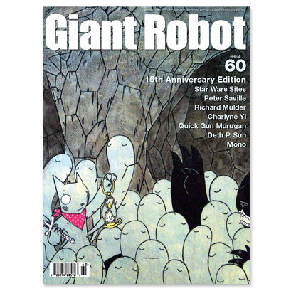 Giant Robot - Issue #60