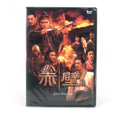 Red Cliff 2 DVD